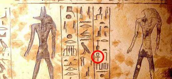 cruz egipcia, ankh